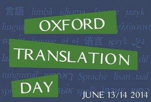 Poster-Oxford-Translation-Day-CROPPED1