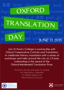 poster_oxford_translation_day_2015_2